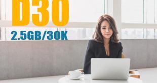 Gói D30 Viettel ưu đãi 2.5GB cho thuê bao Dcom