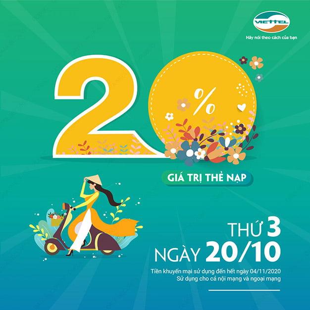Ngày 20/10/2020, Viettel tặng 20% giá trị thẻ nạp trên toàn quốc